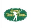 一般社団法人日本ゴルフツアー機構