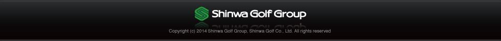 信和ゴルフグループ