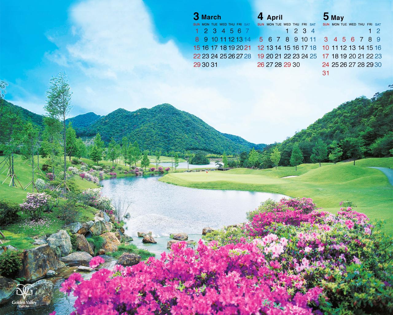 カレンダー カレンダー ダウンロード 無料 : オリジナルカレンダー壁紙無料 ...