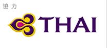 協力:タイ国際航空